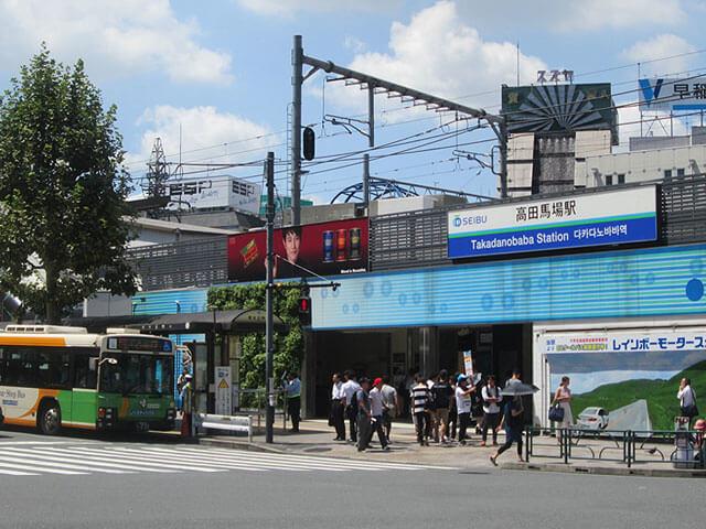 モバイル修理センター高田馬場店